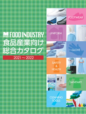 食品総合カタログ2021-2022